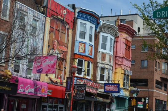 South Street Philly neighborhood